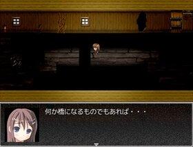 ゴーストスクール Game Screen Shot5