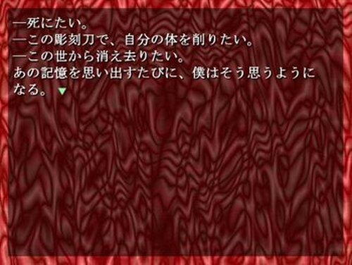 自殺同盟 Game Screen Shot5