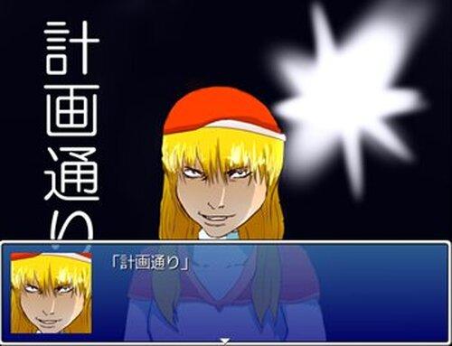 青年よ、にんじんを抱け Game Screen Shot3