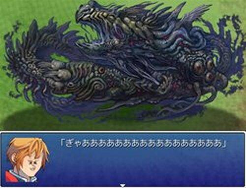 青年よ、にんじんを抱け Game Screen Shots