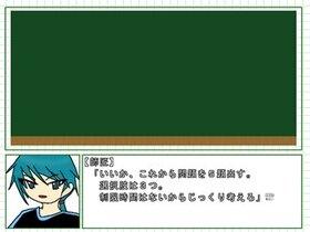 試験勉強?~化学・生物~ Game Screen Shot2