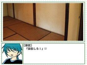 試験勉強?~化学・生物~ Game Screen Shot4