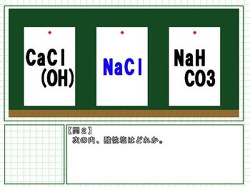 試験勉強?~化学・生物~ Game Screen Shots