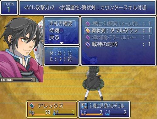 ジョーカー・ザ・ネクロマンス Game Screen Shot1