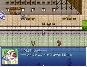ジョーカー・ザ・ネクロマンス Game Screen Shot2