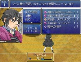 ジョーカー・ザ・ネクロマンス Game Screen Shot4
