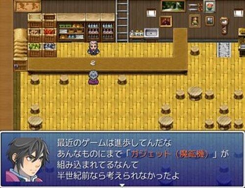 ジョーカー・ザ・ネクロマンス Game Screen Shot5