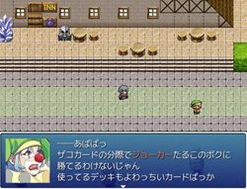 ジョーカー・ザ・ネクロマンス Game Screen Shots