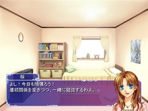 My teacher Game Screen Shot2