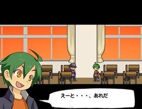 夕暮れ少年 Game Screen Shot4