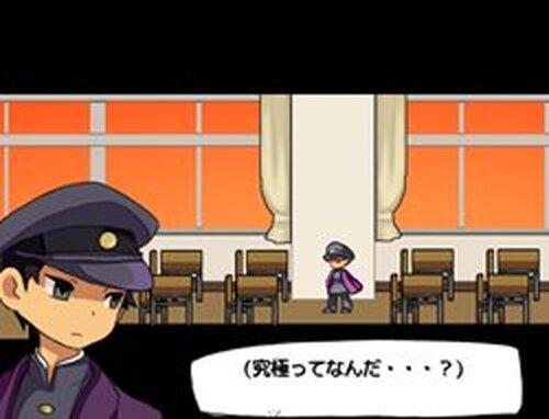 夕暮れ少年 Game Screen Shots