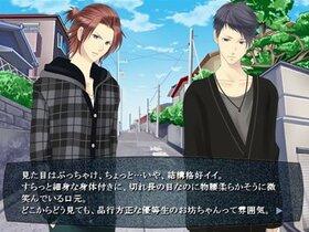 「過去 ~Recall the past~」 Ver3.0 Game Screen Shot2
