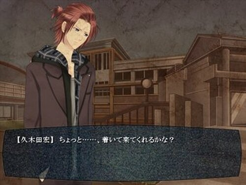 「過去 ~Recall the past~」 Ver3.0 Game Screen Shot3
