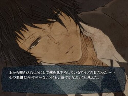 「過去 ~Recall the past~」 Ver3.0 Game Screen Shot5