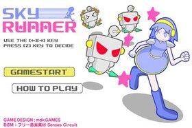 SKYRUNNER Game Screen Shot2