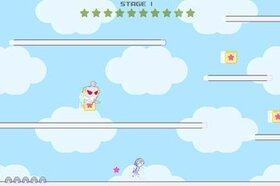 SKYRUNNER Game Screen Shot3