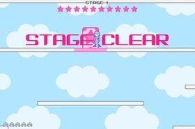 SKYRUNNER Game Screen Shot5
