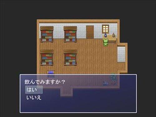 カエルの脱出ゲーム Game Screen Shot3