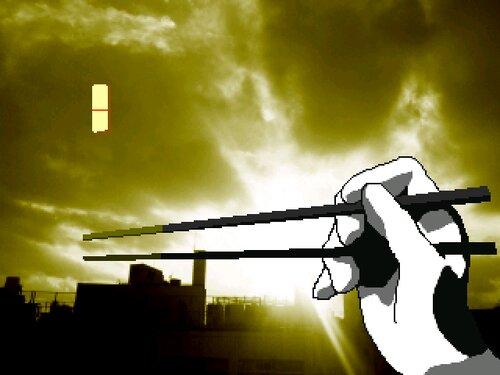 第212回棒はさみ選手権全国大会 Game Screen Shot2