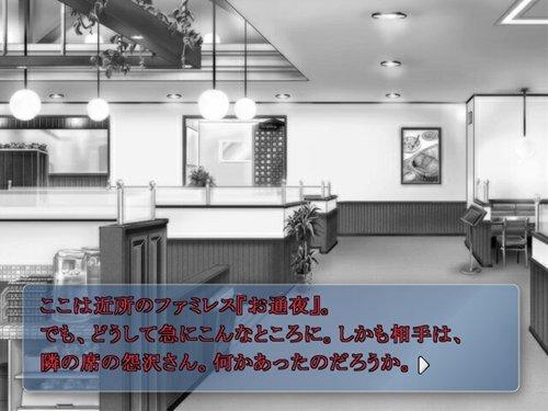 病的 Game Screen Shot1