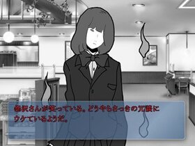 病的 Game Screen Shot4