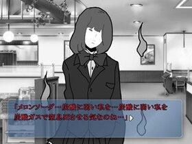 病的 Game Screen Shot5
