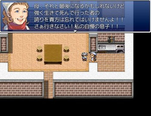 XaseZ (ザセツ) Game Screen Shot2