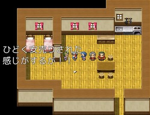 XaseZ (ザセツ) Game Screen Shot4