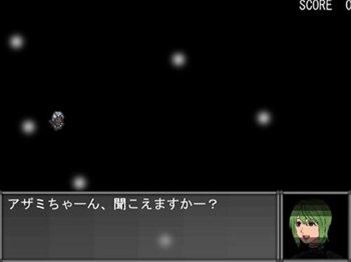 ヒトガタノカタチ Game Screen Shot2