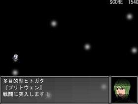 ヒトガタノカタチ Game Screen Shot4