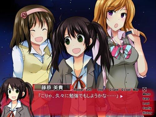 『探偵のすすめ』~紅の烈風編 Starting Edition Game Screen Shot1