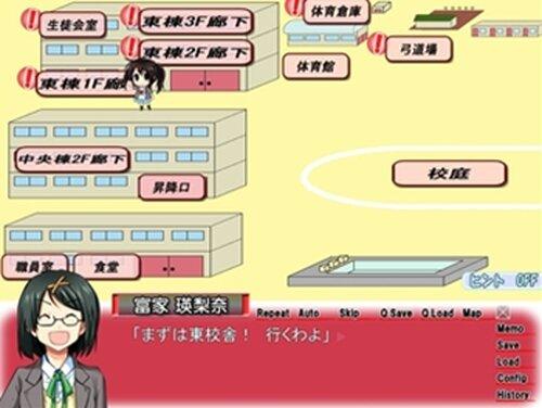 『探偵のすすめ』~紅の烈風編 Starting Edition Game Screen Shot3