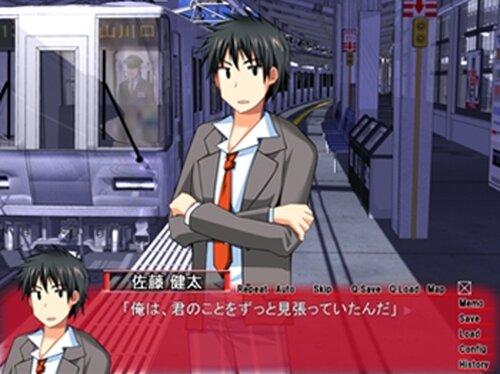 『探偵のすすめ』~紅の烈風編 Starting Edition Game Screen Shot4