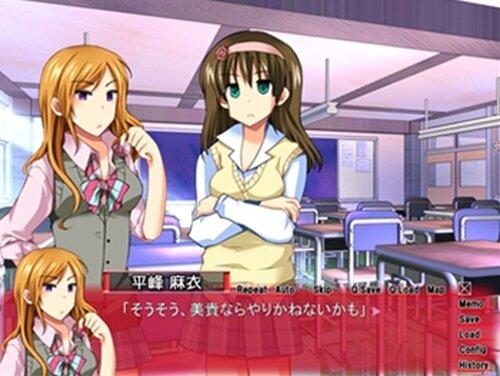 『探偵のすすめ』~紅の烈風編 Starting Edition Game Screen Shot5