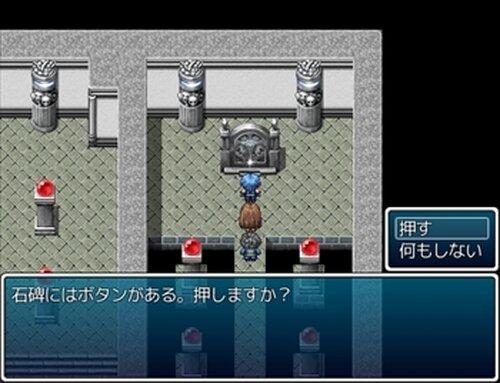 SAYONARA FANTASY2 Game Screen Shot5