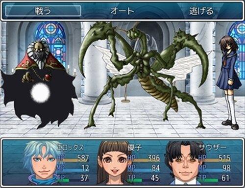 SAYONARA FANTASY2 Game Screen Shots