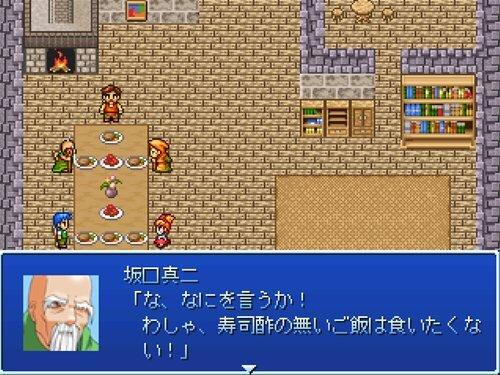 凄いお爺さん Game Screen Shot
