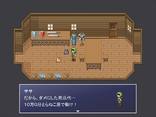 とらねこ屋! Game Screen Shot1