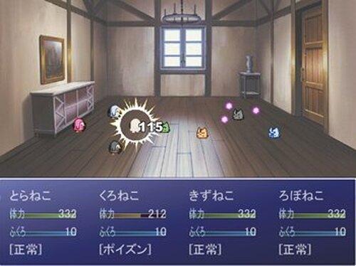 とらねこ屋! Game Screen Shot4