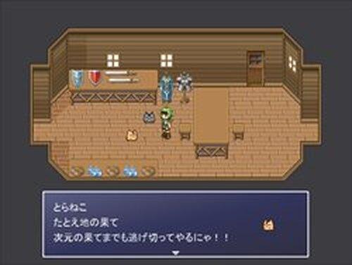 とらねこ屋! Game Screen Shots