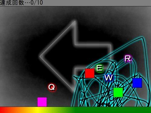 ギゥーテルマンベェ Game Screen Shot