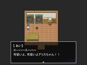 リア充∀爆発しろ Game Screen Shot2