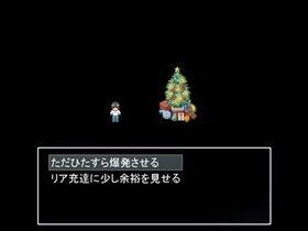 リア充∀爆発しろ Game Screen Shot3
