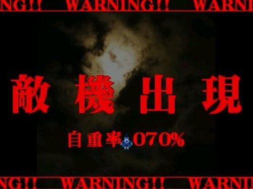 怒徒 Game Screen Shot3