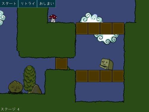 花ときのこの物語 Game Screen Shot1