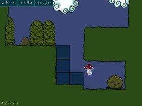花ときのこの物語 Game Screen Shot3