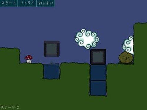 花ときのこの物語 Game Screen Shots