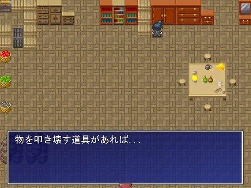 密室からの脱出 Game Screen Shot1