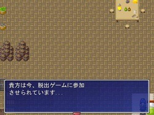 密室からの脱出 Game Screen Shot2