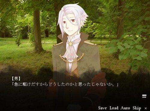 現実少女と百年伯爵 Game Screen Shot3